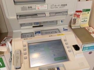 A zona onde está a máquina ATM é geralmente separada do resto do balcão dos correios e tem apenas uma ou duas máquinas como esta