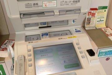 Como Usar o ATM ou Multibanco no Japão