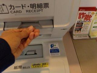 Irá receber a indicação para colocar o seu cartão na máquina. Coloque-o com a fita magnética virada para baixo e o chip para o lado da máquina. O cartão será sugado para dentro da máquina muito rapidamente, não se alarme.
