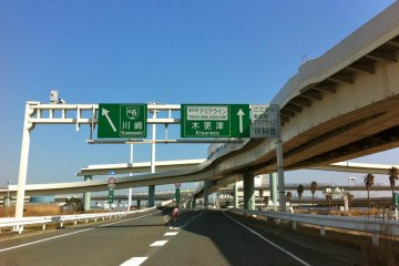 Just in case you were curious, this is what the Tokyo Wan Aqua-Line sign looks like