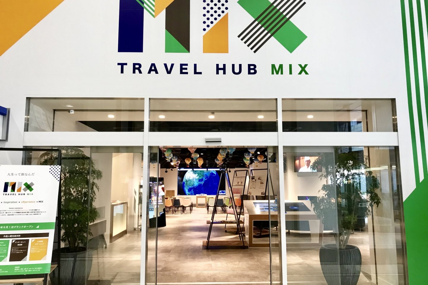 The entrance of Travel Hub Mix