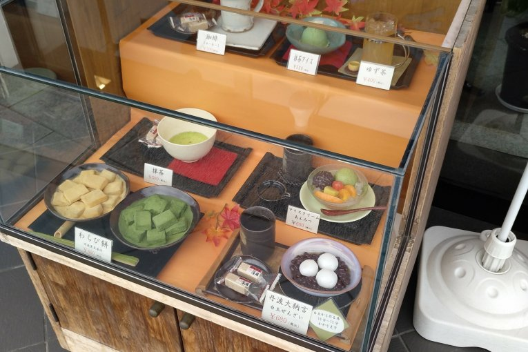 Delícias da Confeitaria Tradicional Japonesa