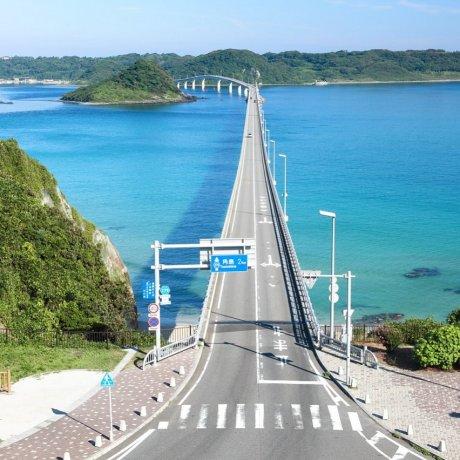 Attractions à Yamaguchi