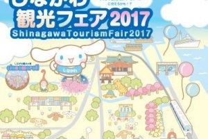 Shinagawa Tourism Fair