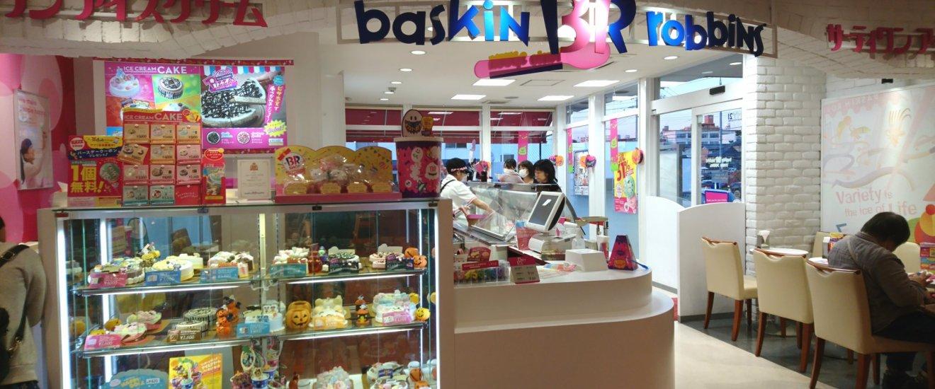 Baskin Robbins Ice Cream Aichi Japan Travel Gua turstica