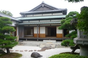 The Honjin was for nobility and persons of rank