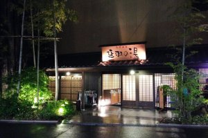 Nobeha no yu, in suburban Tsuruhashi has modern facilities that is popular with families and increasingly with tourists.