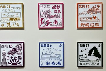Sento stamp rallies brought to life by Toshizō Hirose, popularised in the series called The Tales of Sentō Hanko Art