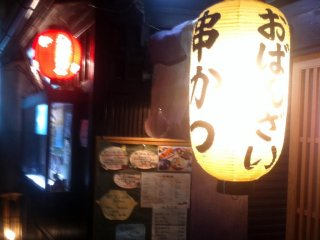 Be tempted by the hole in the wall izakayas that line the laneways surrounding Gion Shirakawa Canal Walk
