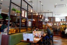 Кафе-бар Форэ в городе Мори