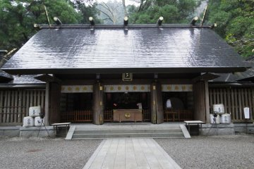 The Ama-no-Iwato shrine