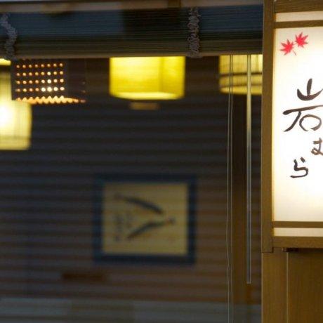 Iwamura, Miyajima
