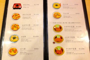 Nicely illustrated menu