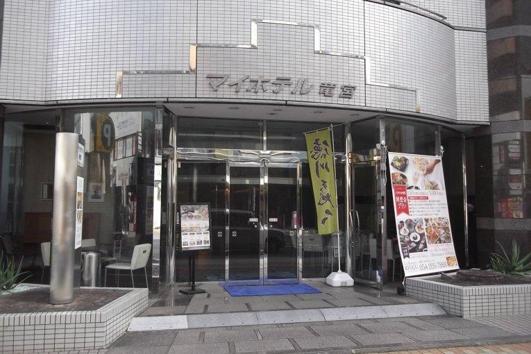 My Hotel Ryugu в Cидзуоке