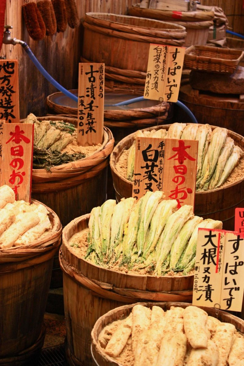 Wander through the covered Nishiki market and sample a variety of different types of food from around Japan. Many shops offer free tasters, so this is the perfect time to be brave and taste something new.