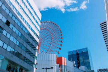 Thành phố Osaka