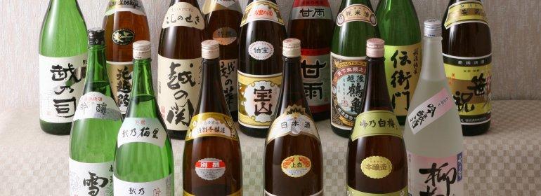 Culinary Getaways: Niigata & Tsuruoka
