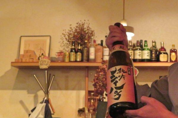 Wadachi Sake presentation