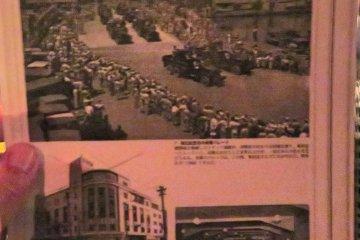 Yoshidamachi History lesson
