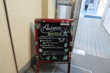 Outside Entrance to Antenna America