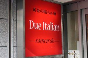 Due Italian signage