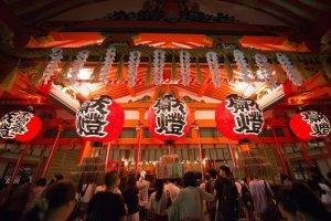 เทศกาล Motomiya-sai
