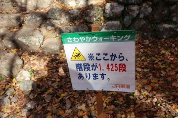 There is a warning sign!