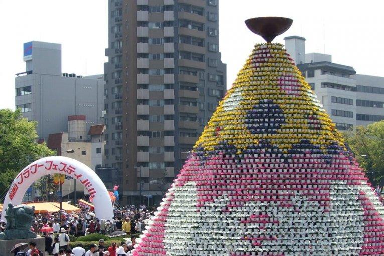 เทศกาลดอกไม้แห่งฮิโรชิมะ