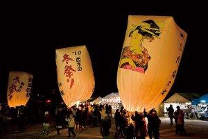 งานเทศกาลบอลลูนกระดาษ Kamihinokinai