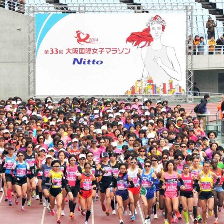 Osaka International Women's Marathon