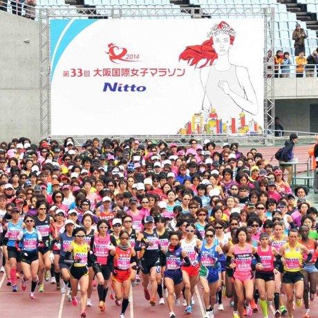 Osaka International Women's Marathon