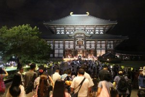 เทศกาลโคมไฟ Tokae แห่งนารา