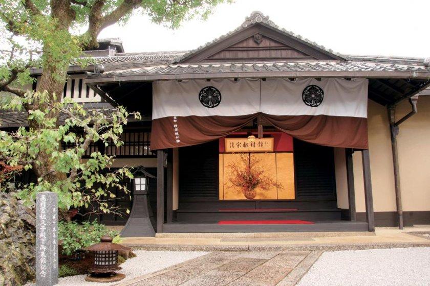 Edifício do Museu de Arte Seishu Netsuke, Quioto