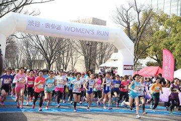 กิจกรรม  Women`s Run
