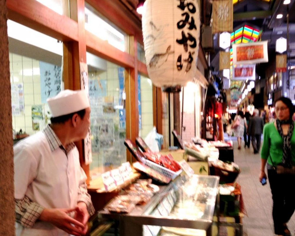 Nishiki Food Markets in Central Kyoto have everything from fish to tofu
