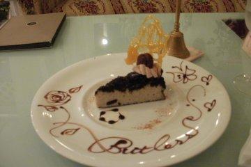 Butlers Cafe, Shibuya