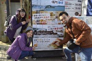 Uzushio Rest Area