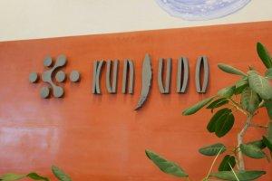 Logo at the Entrance