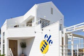 Miele: Seaside Cafe in Awaji