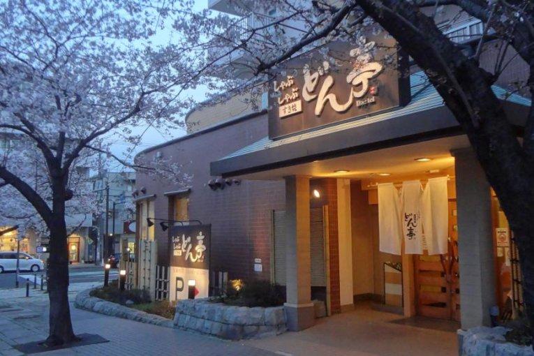 Don-Tei Shabu Shabu ở Yokohama