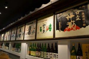 薦かむりと、一升瓶がきれいに飾られたカウンター向こうの壁