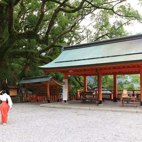 Hiking on the Kumano Kodo
