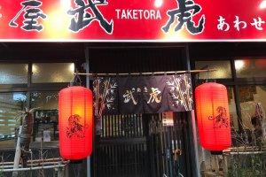 Taketora front of shop