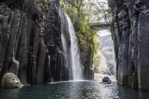 Discover Kyushu