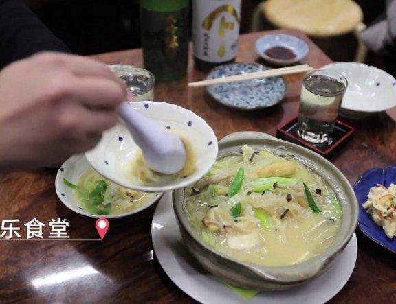 秋田县的美酒与美食
