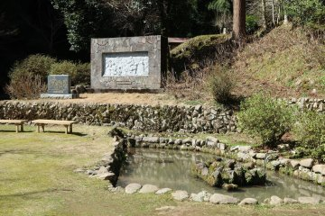 The pond where the hidden Christians were tortured