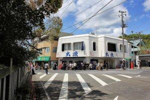 Tairyo fish restaurant on Omishima island