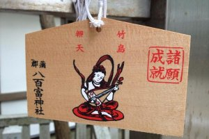 Dedication to Benten, God of music and entertainers