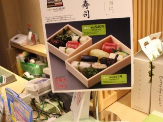 The healthiest sushi boxed set.