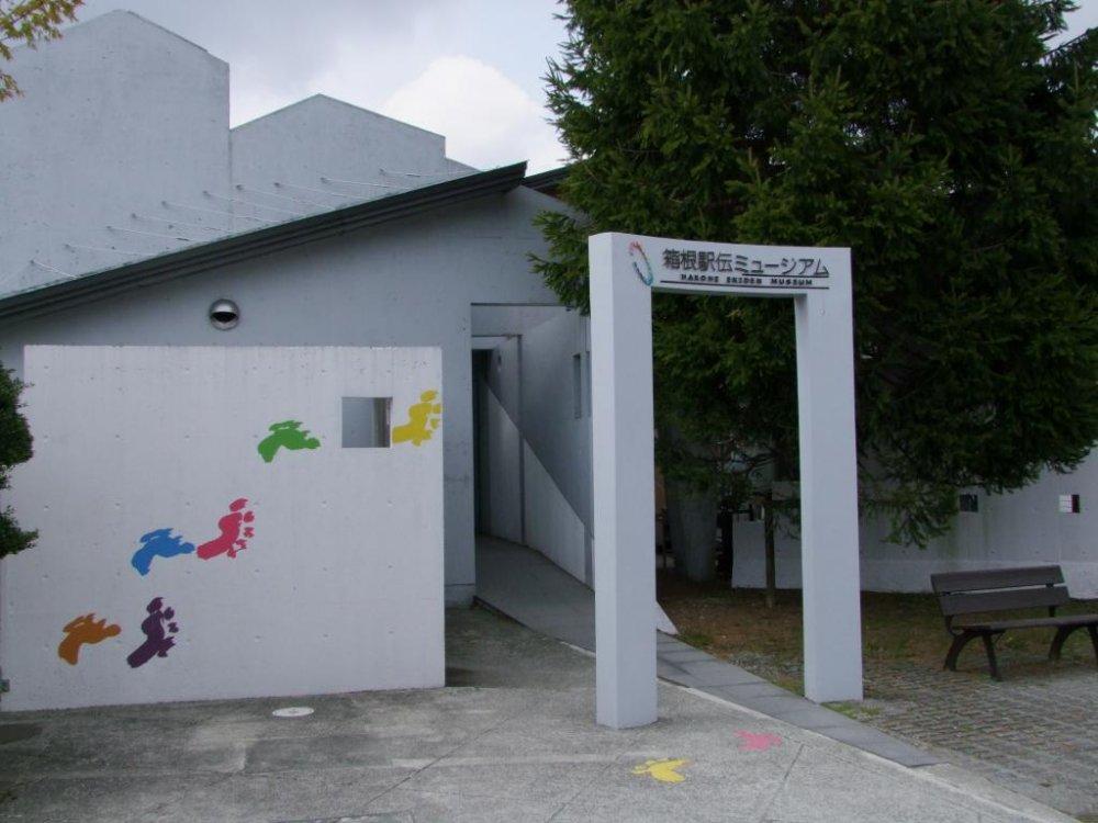 ミュージアム入口。芦ノ湖の突端にある